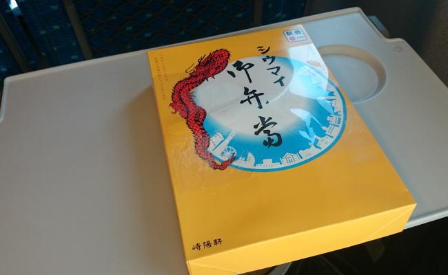 ぴぃさん14話B16
