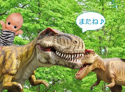 またね 恐竜