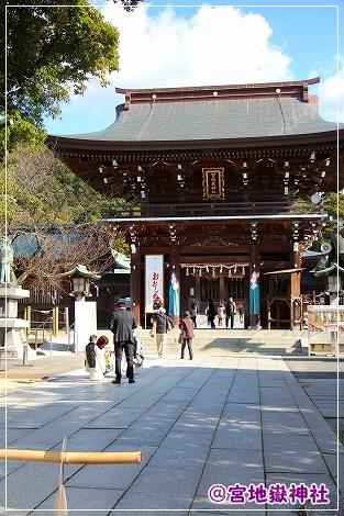 イツメンと写真撮りで宮地嶽神社へ♪