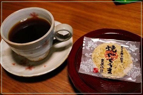コーヒーが美味い!