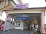都府楼前駅(2017.1.16)