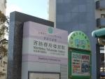 都府楼前駅停留所(2017.1.16)