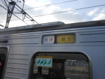 福北813側面幕(2017.2.6)