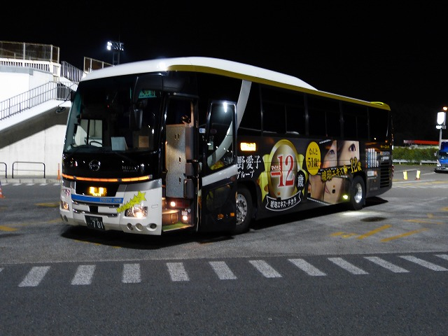 s-P1160923.jpg
