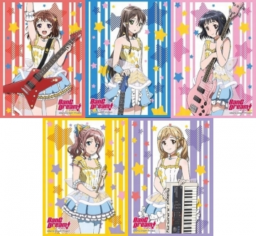 bshg-bang-dream-20161116-sleeve-0.jpg