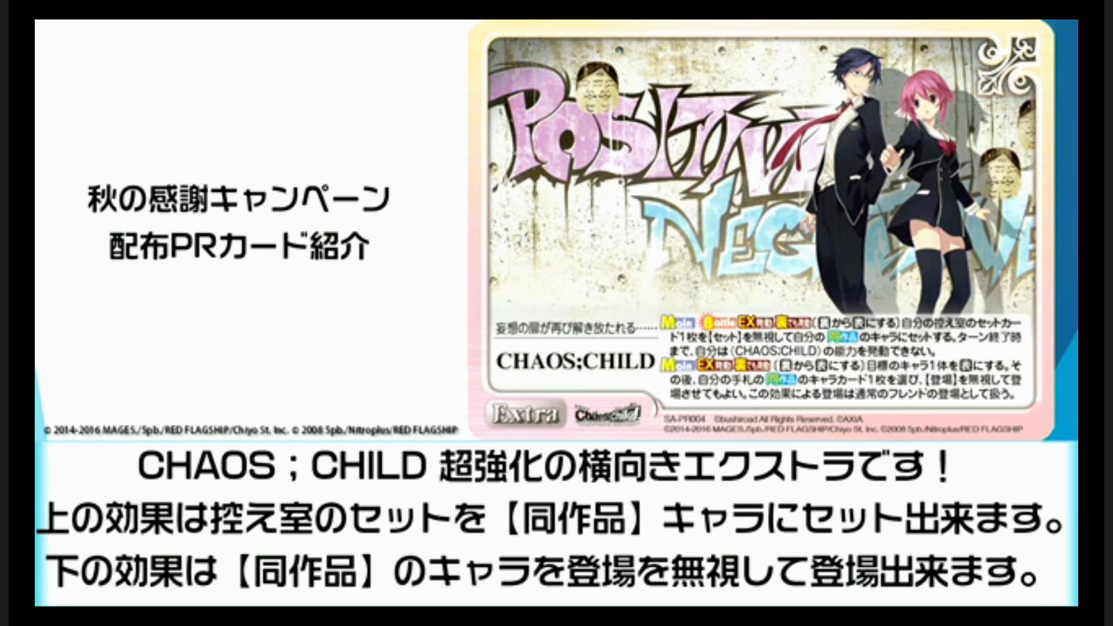 bshi-live-161117-040.jpg
