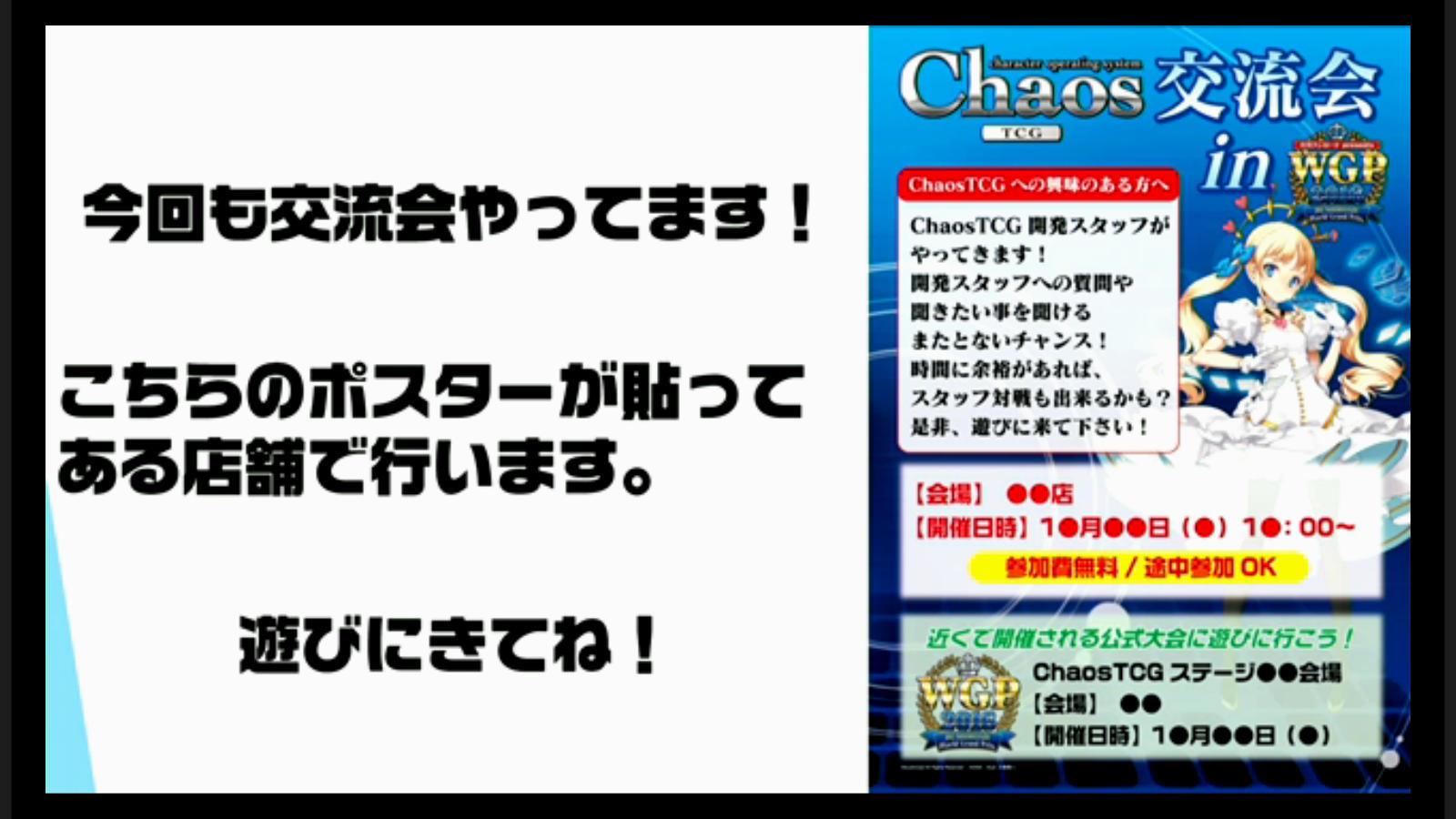 bshi-live-161117-041.jpg