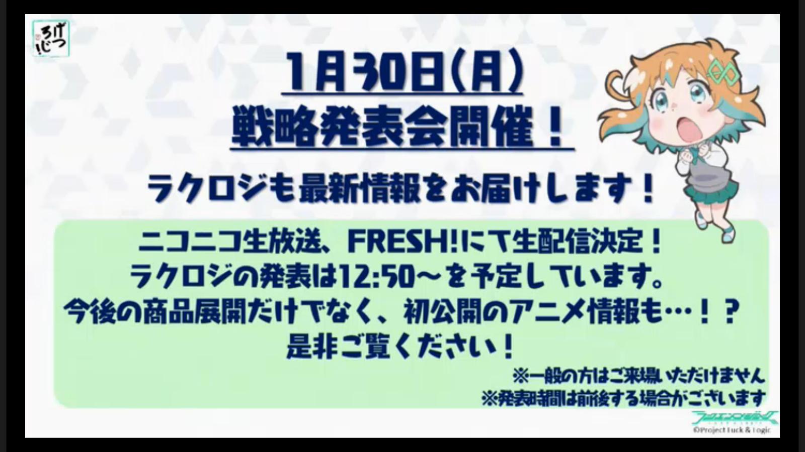 bshi-live-170109-006.jpg