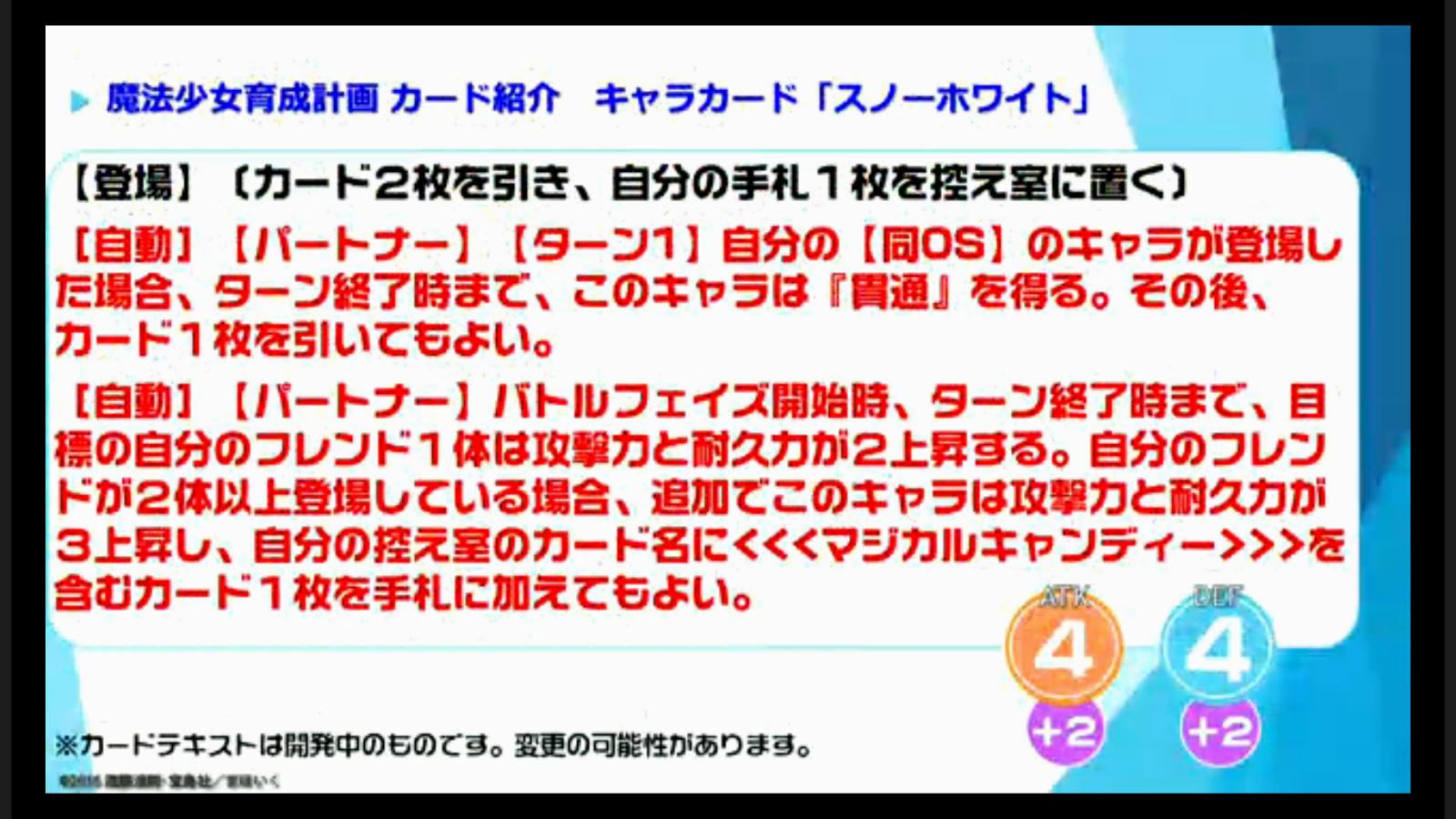 bshi-live-170112-006.jpg