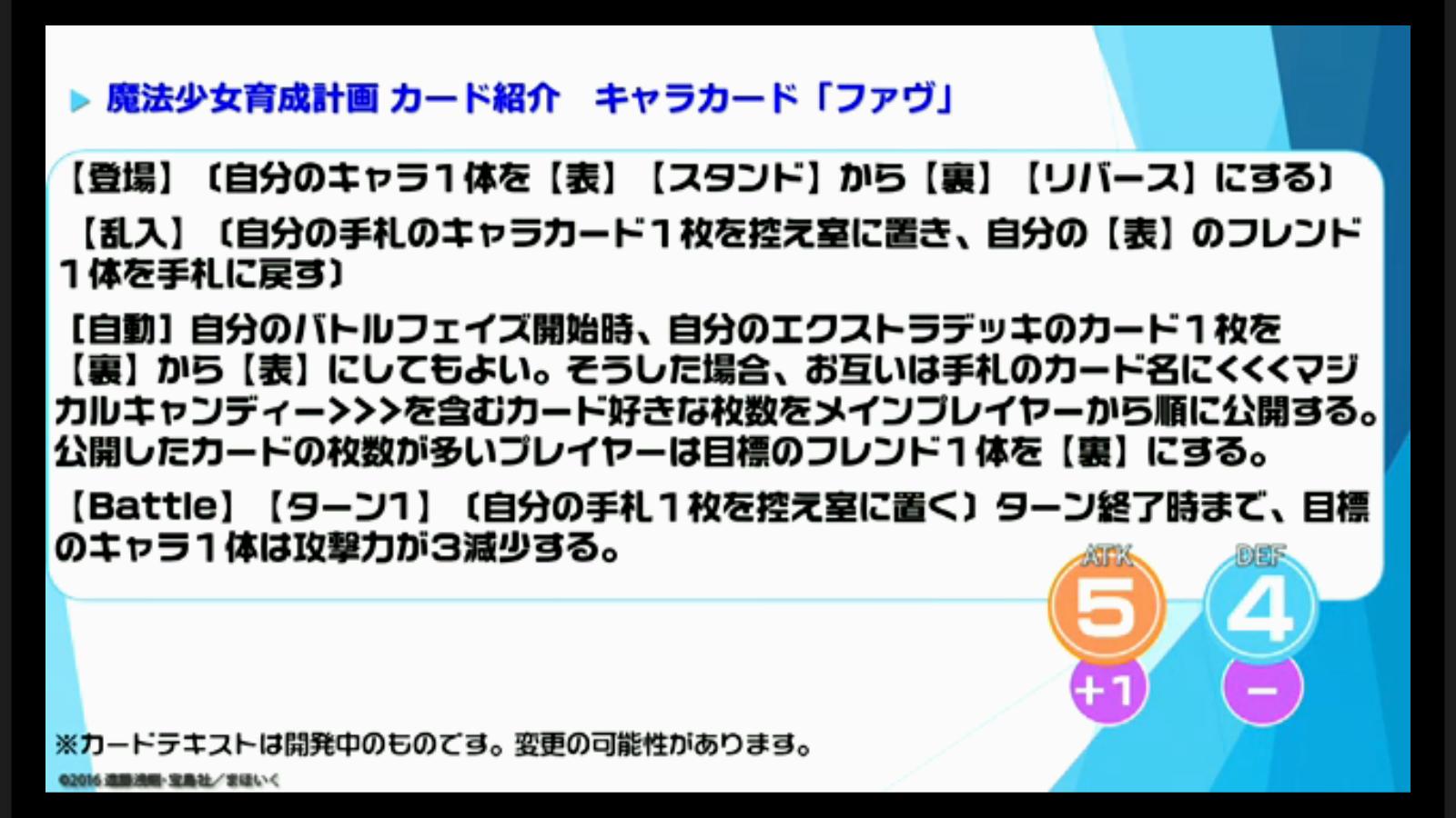bshi-live-170112-010.jpg