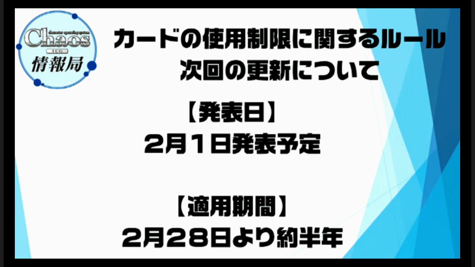 bshi-live-170112-021.jpg