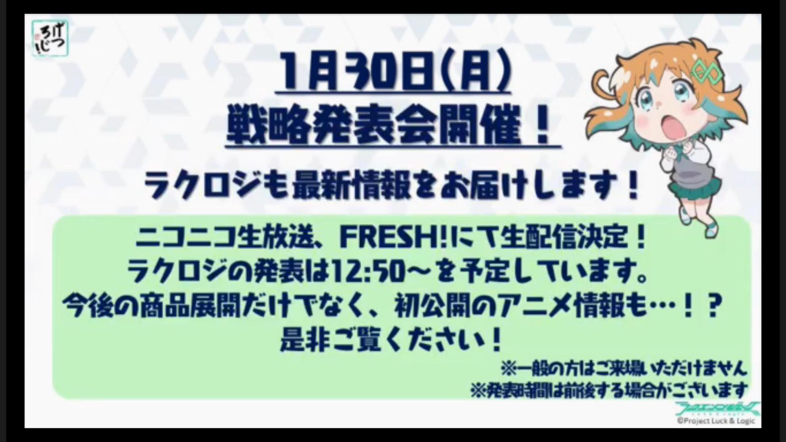 bshi-live-170123-005.jpg