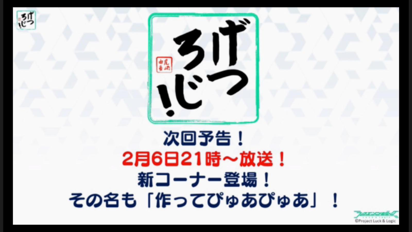 bshi-live-170123-023.jpg