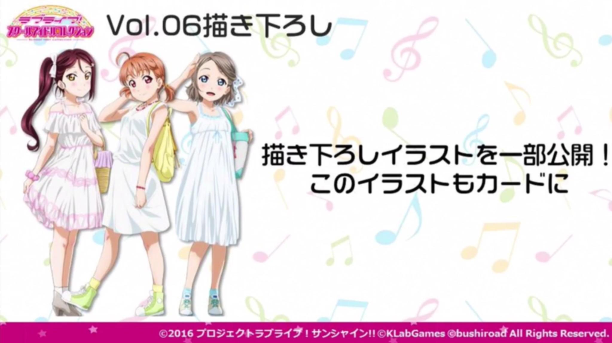 show by rock ミュー モン コレクション vol 01