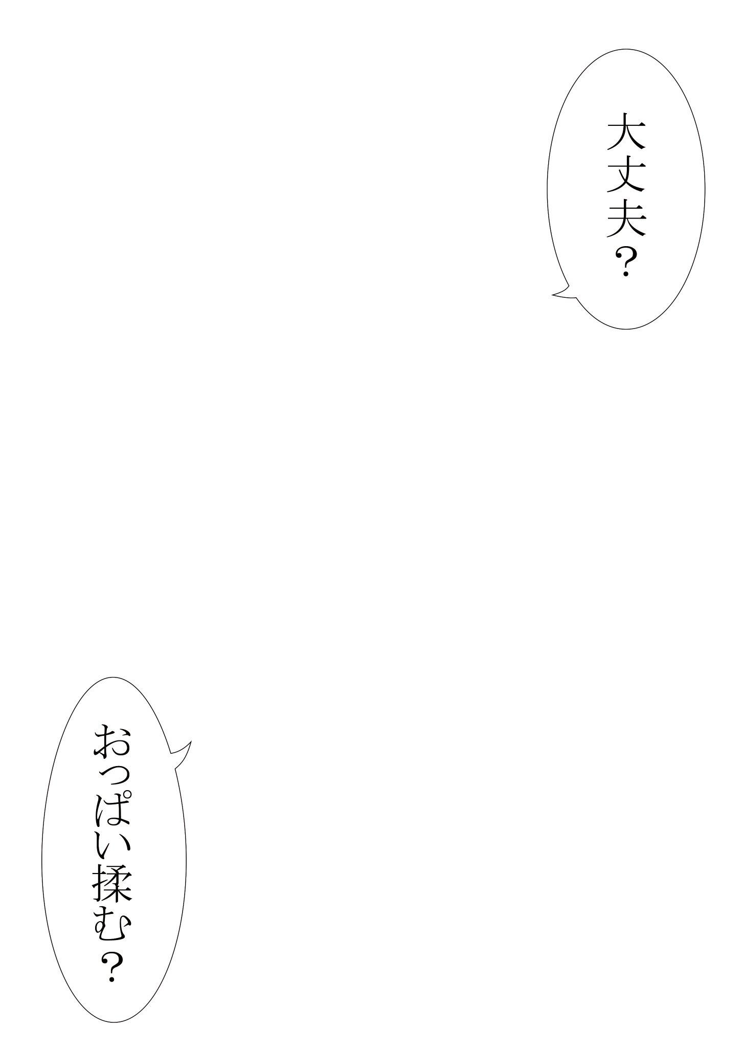 comitre29-tefumamo-20170115-7.jpg