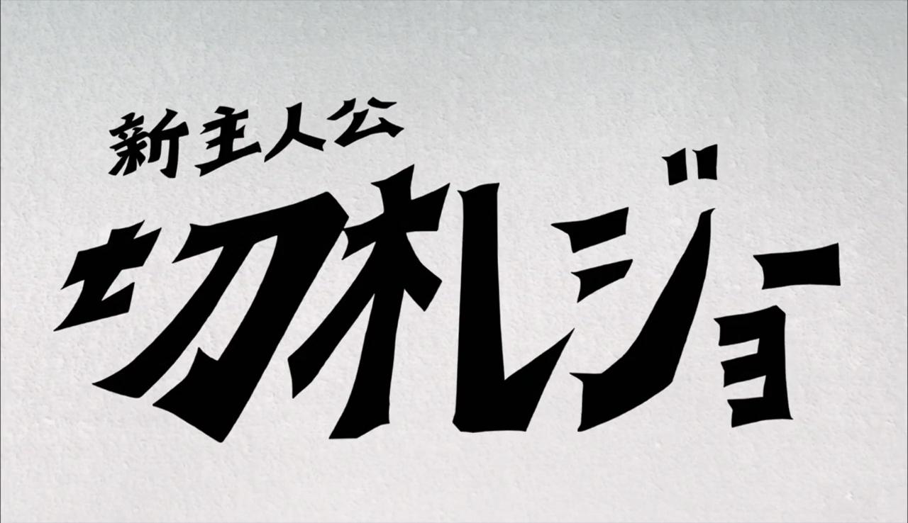 dm-anime-whf17-nagoya-00002.jpg