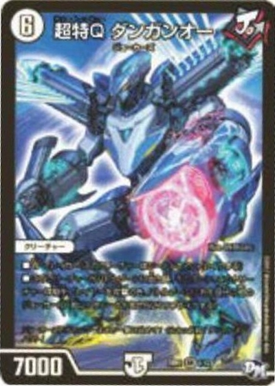 dm-senryaku-happyoukai-card-20170210-1.jpg