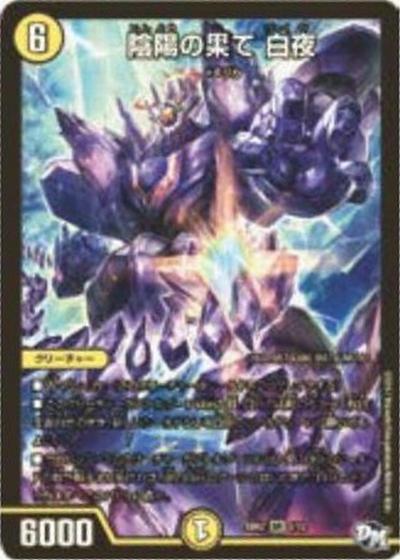 dm-senryaku-happyoukai-card-20170210-2.jpg