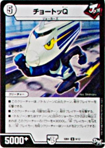 dm-senryaku-happyoukai-card-20170210-3.jpg