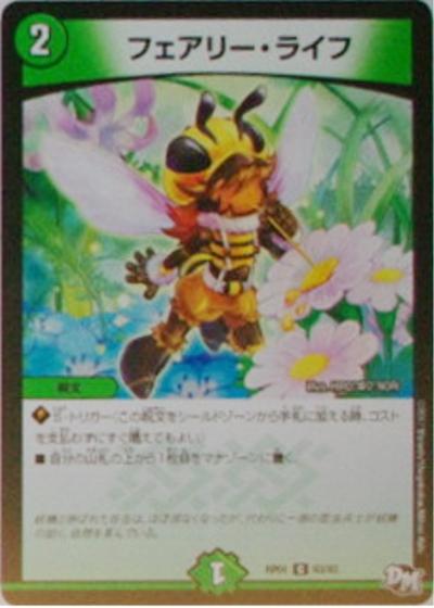 dm-senryaku-happyoukai-card-20170210-5.jpg