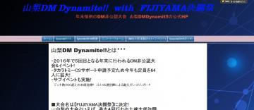 dm-yamanashi-dynamite-website-20161110.png