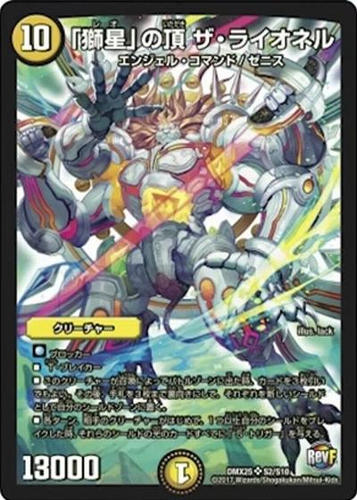 dmx25-20170119-card2.jpg
