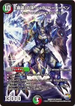 dmx25-20170120-card1.jpg