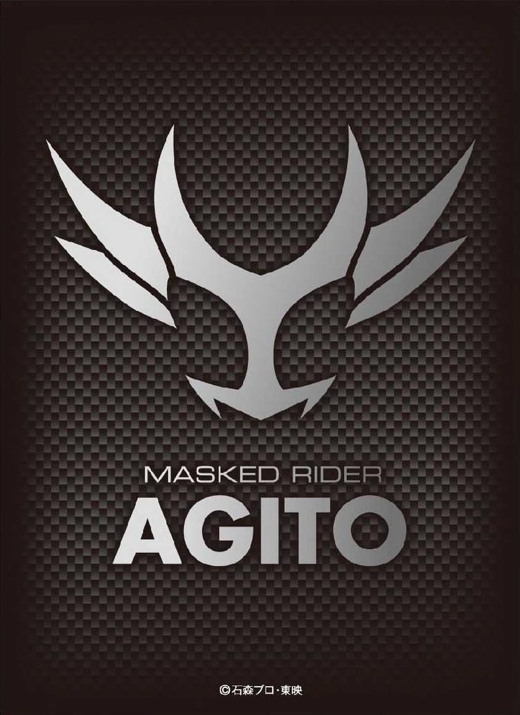 ensky20170127-agito-2.jpg