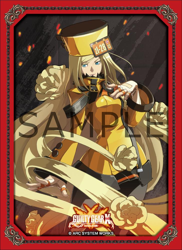 kadosuri-vol11-guiltygear-001.png