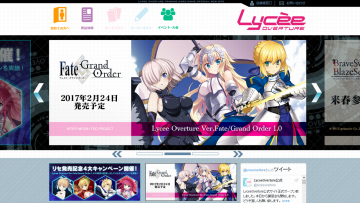 lycee-overture-website-20161202-1.png