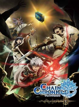 ws-tdplus-chain-chronicle-20161228.jpg