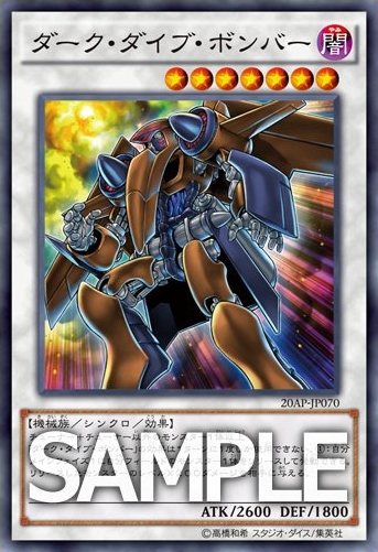 yugioh-20th-anniversary-pack-2nd-wave-20170118-1.jpg