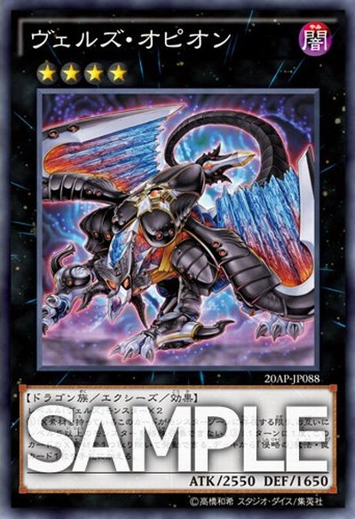 yugioh-20th-anniversary-pack-2nd-wave-20170124-1.jpg