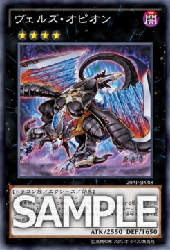 yugioh-20th-anniversary-pack-2nd-wave-20170124-1.jpg