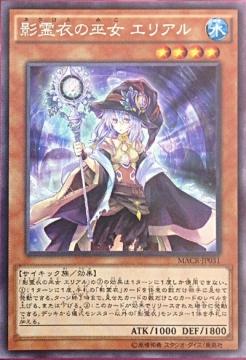 yugioh-maximum-crisis-20161221-poster-card9.jpg