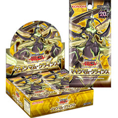 yugioh-maximum-crisis-box-jacket-20161121.jpg