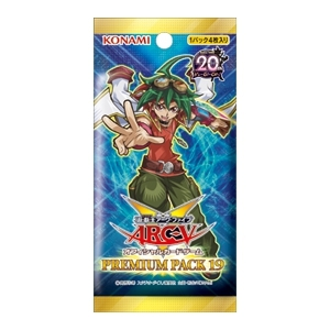 yugioh-pp19-pack-jacket-20161121.jpg