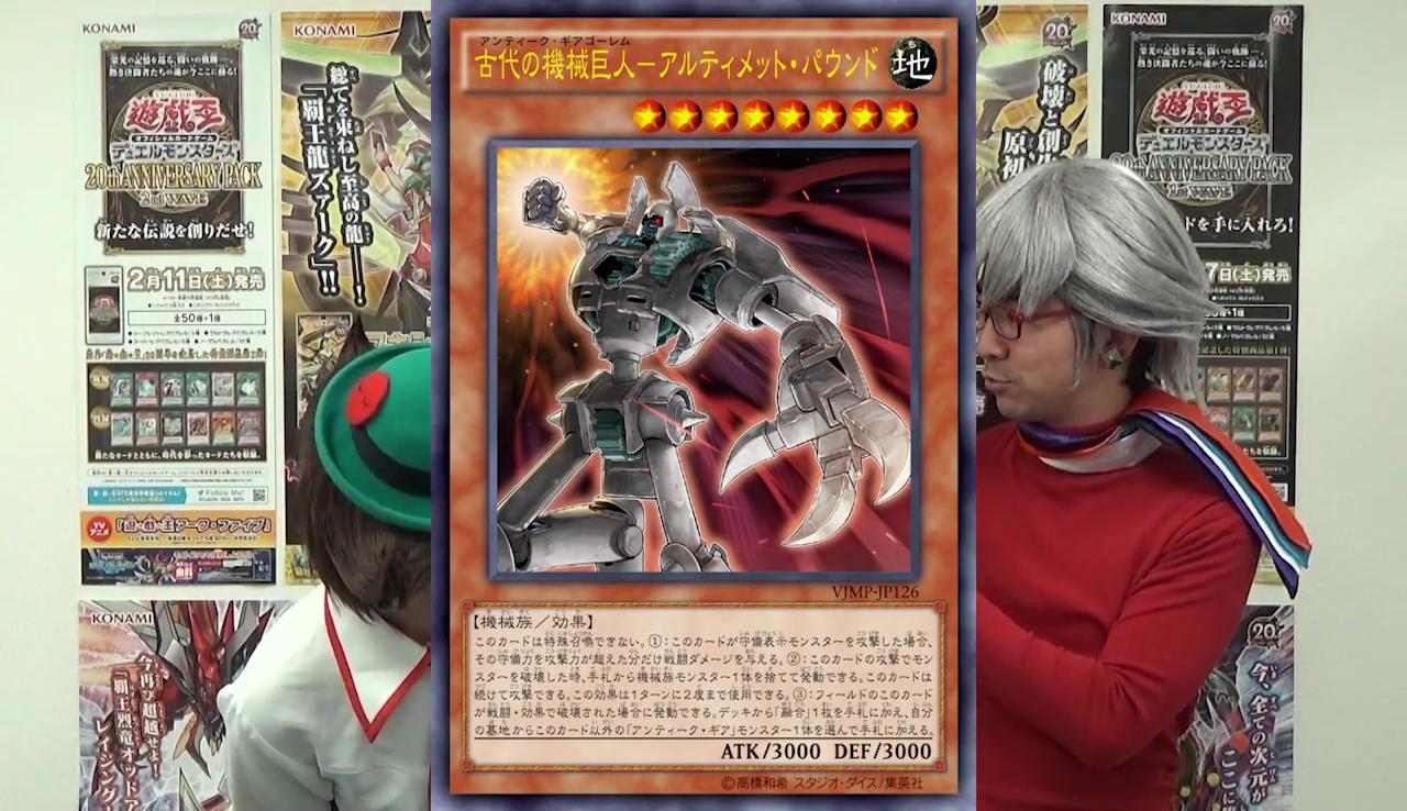 yugioh-vj201703-card-00001.jpg