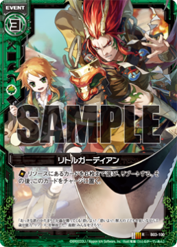 zxtcg-forbidden-and-limited-20161220-2.png