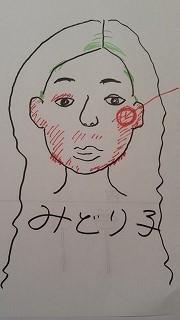 17へな (2)