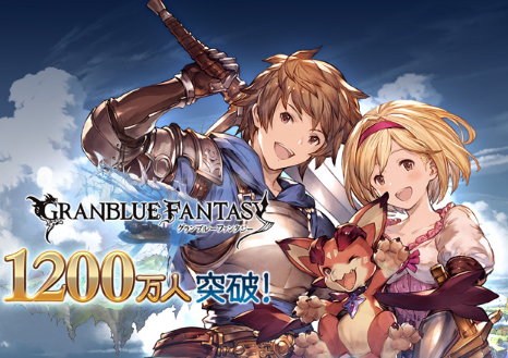 granblue.png