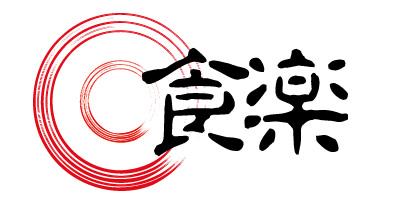 食楽ロゴ-大