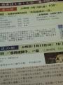 歌舞伎10-2