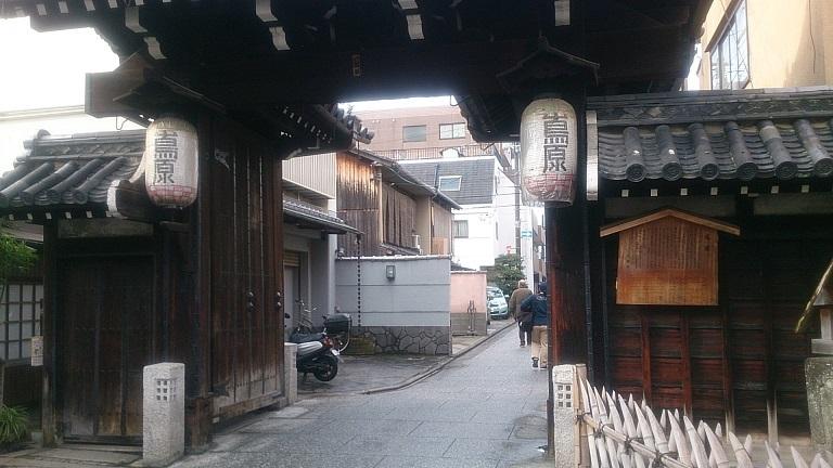 201701京都1