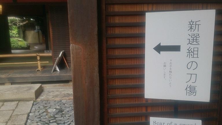201701京都2