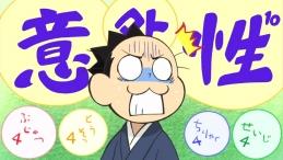 信長の忍び 02 29MB 7