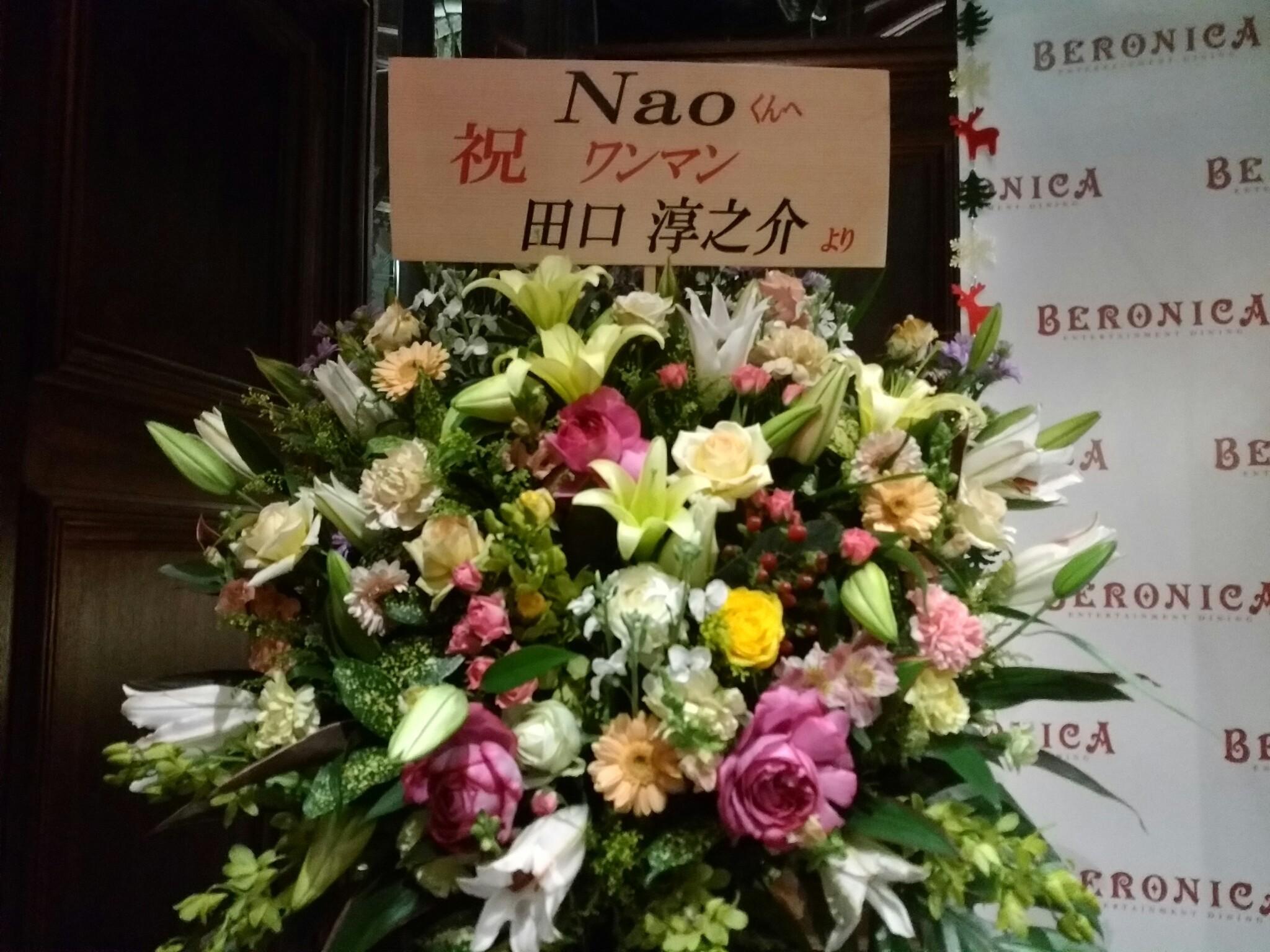 NAO20161218④