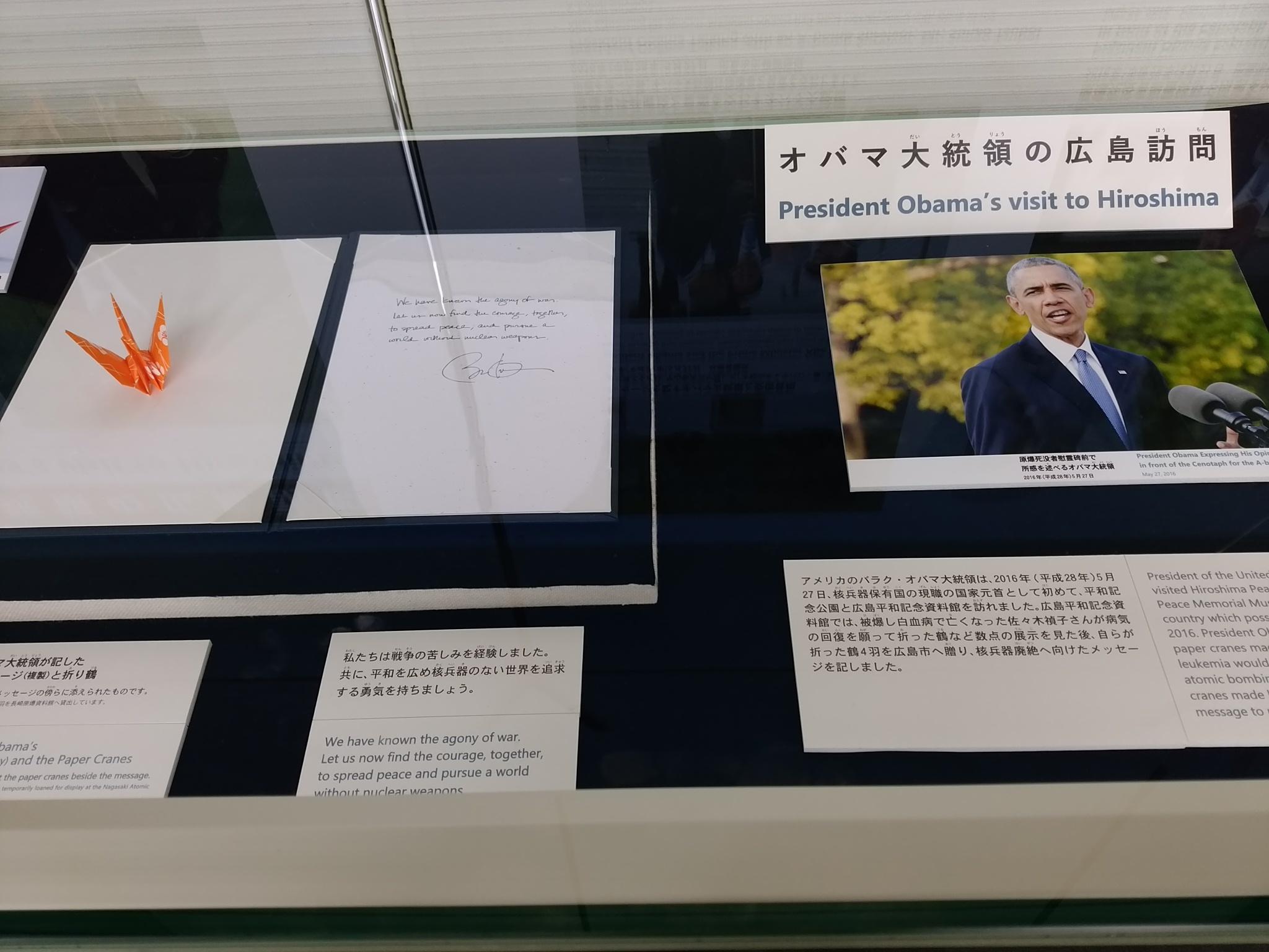 2014広島③