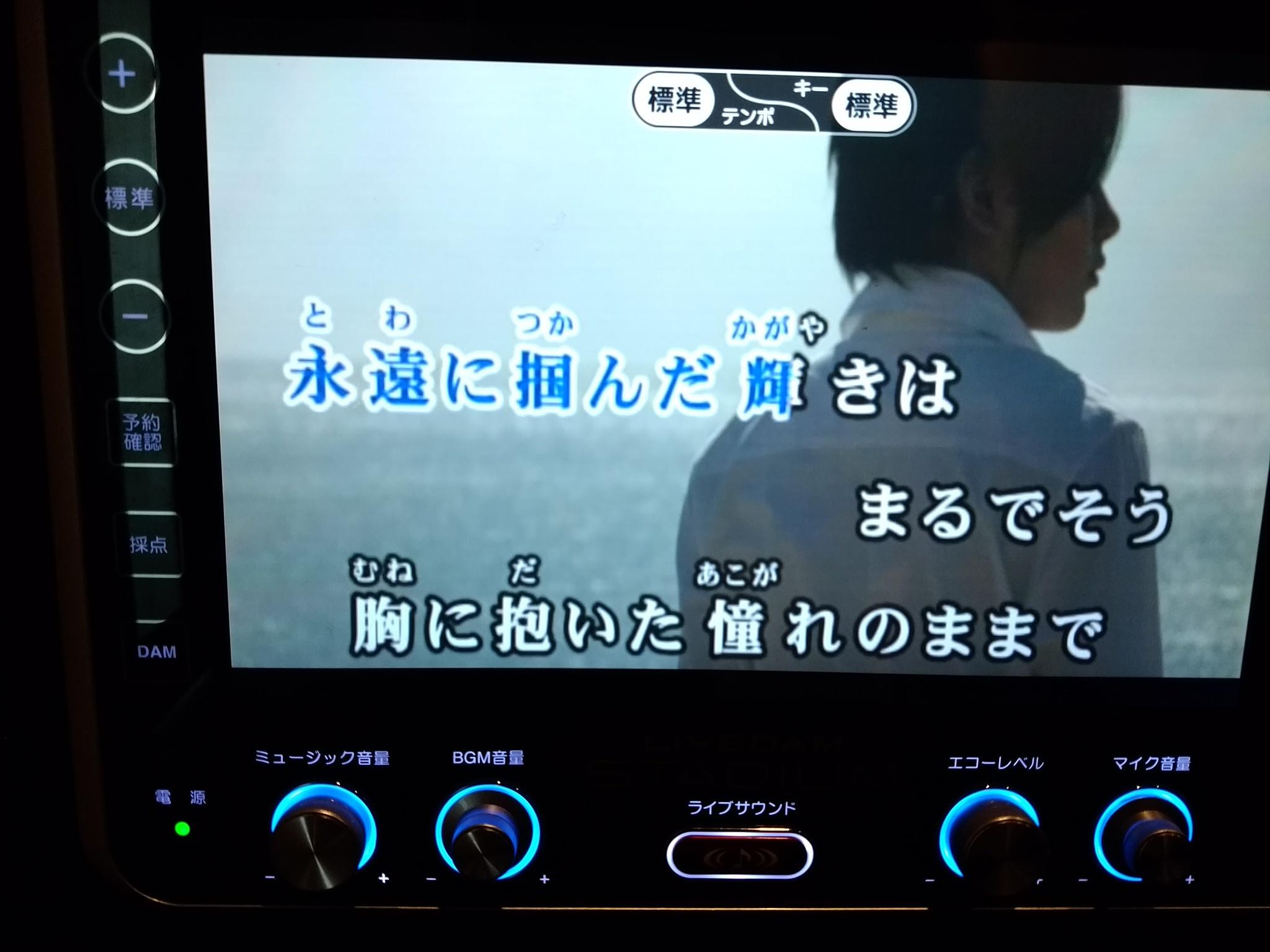 田口会20170128③