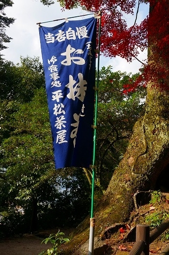 miyajima (27)